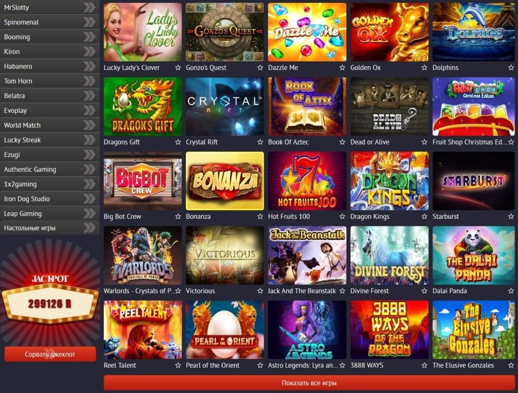 Игры Pin Up Casino